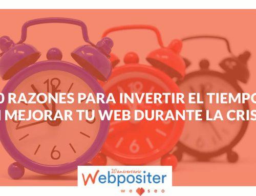 ¿Por qué invertir el tiempo en mejorar tu web durante la crisis (para que salga más reforzada que nunca)?