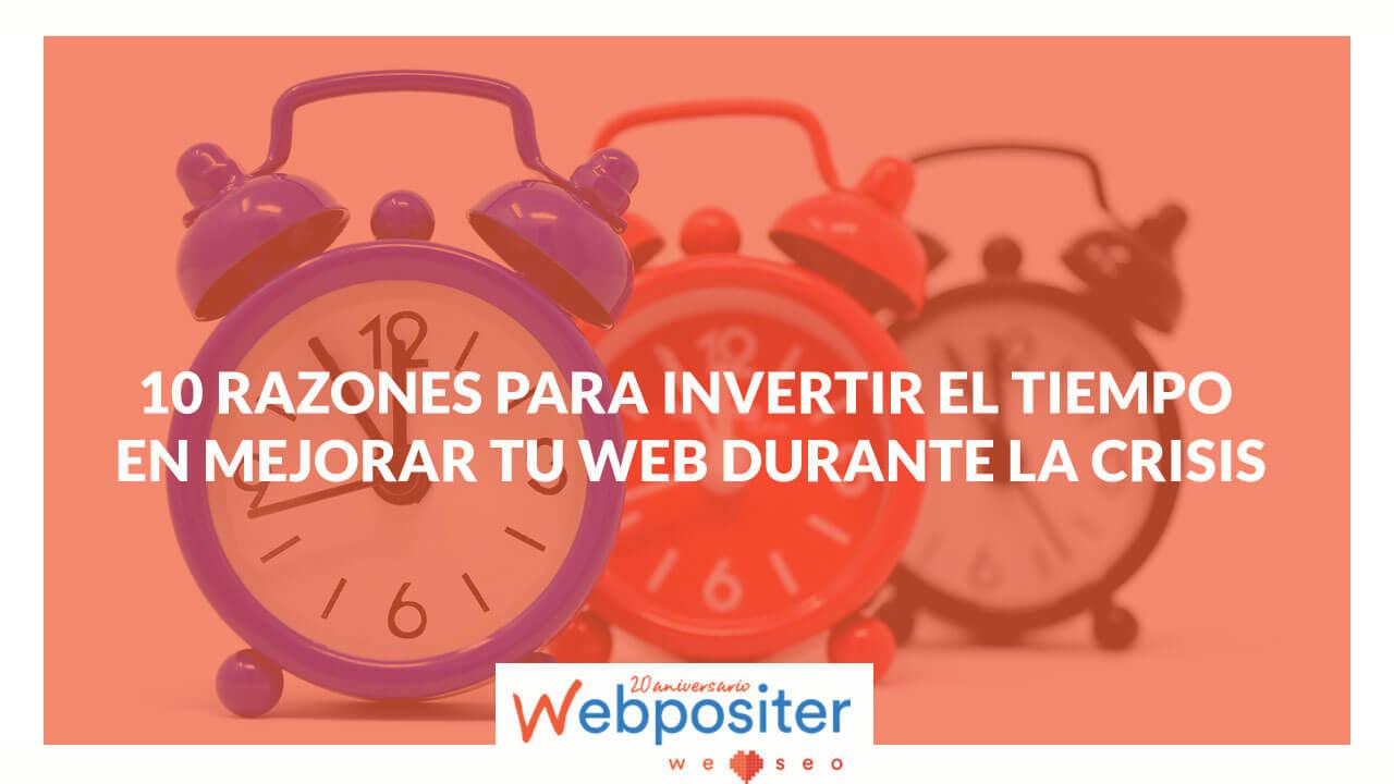 invertir-tiempo-mejorar-web