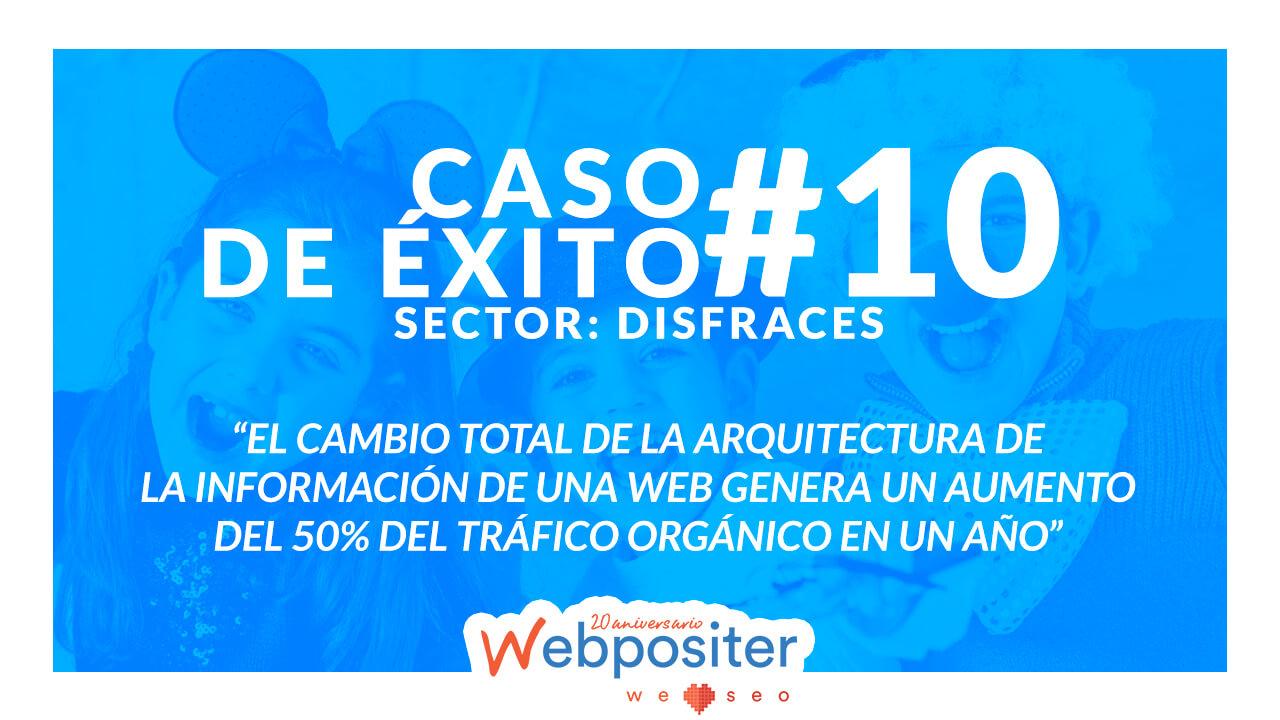 cambio-arquitectura-web-aumento-trafico-organico